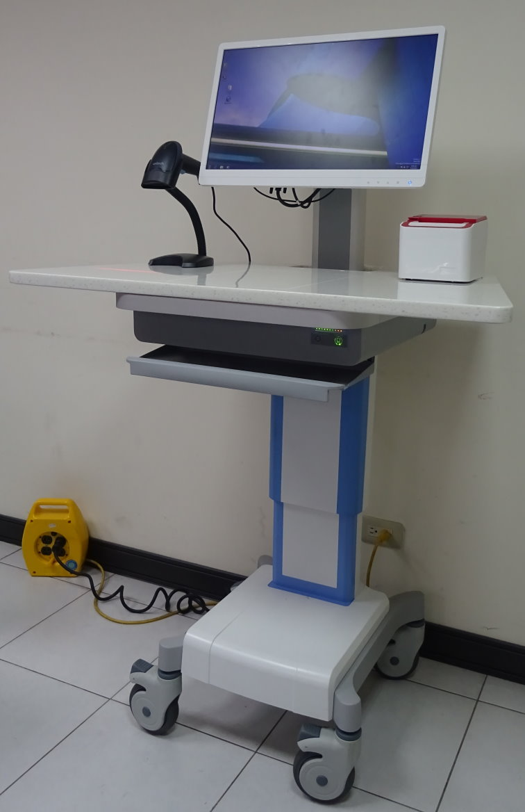Libbest Library Rfid System Self Check Station